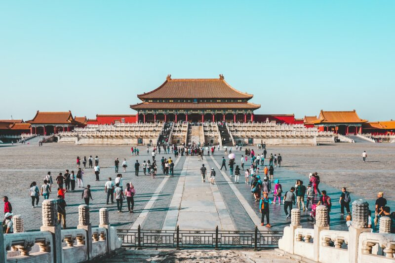 Verbotene Stadt Peking China